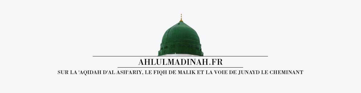 Ahlul Madinah